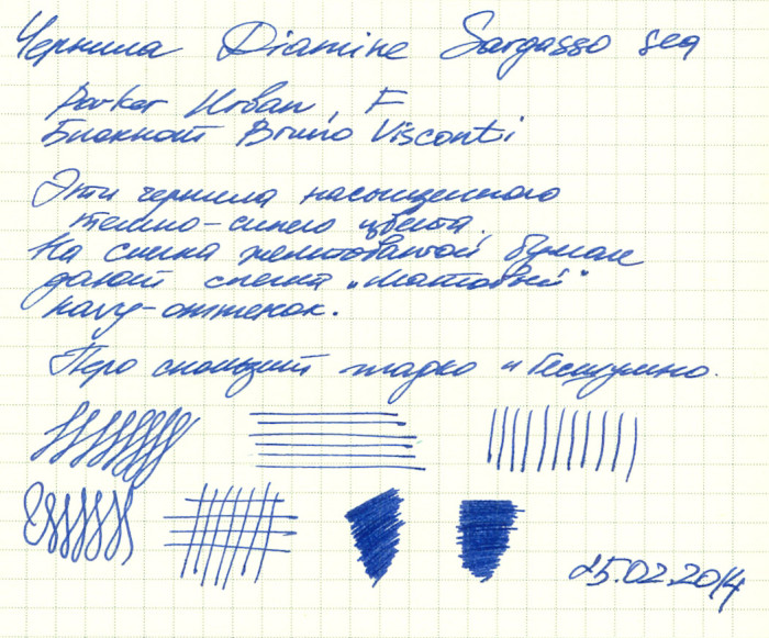 diamine_sargasso_ytest