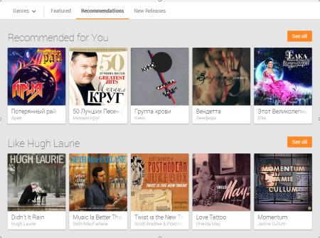 Рекомендации Google Music для русских пользователей строятся по среднестатистическому шаблону.