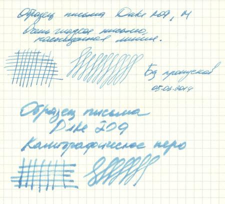 Образец письма Duke 209, перо M и калиграфическое, чернила Diamine Misty blue