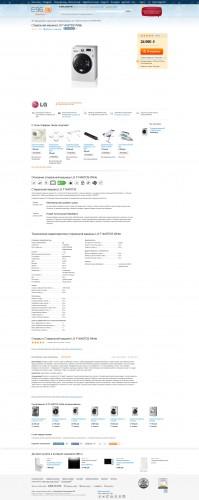 E96 Новая цена