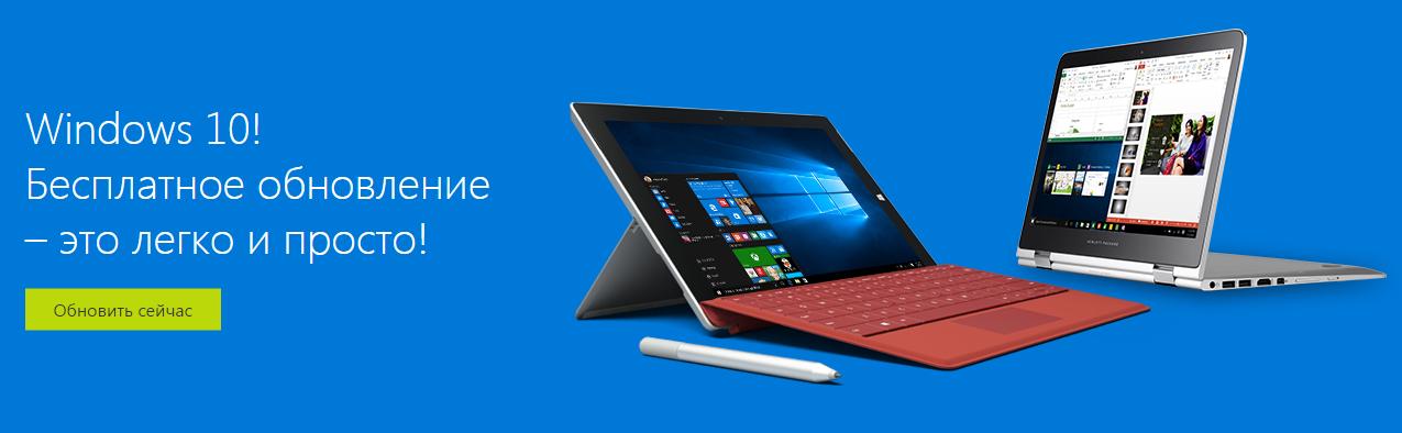 Сколько стоит Windows 10?